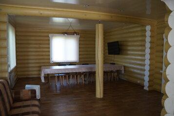 Комфортабельный дом в  д.Башарово, 253 кв.м. на 26 человек, 20 спален, Р-167, 16, Киров - Фотография 2
