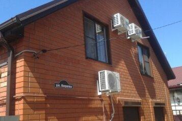 Апартаменты в доме на 3 комнаты на 2 этаже, 80 кв.м. на 7 человек, 2 спальни, улица Кирова, Центр, Ейск - Фотография 1