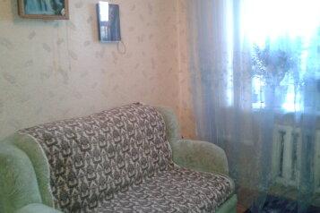 3-комн. квартира, 60 кв.м., улица Свердлова, 1/1, Соль-Илецк - Фотография 3