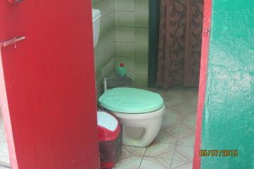 Отдельная комната, Суворовская улица, 13, Динамо, Феодосия - Фотография 3