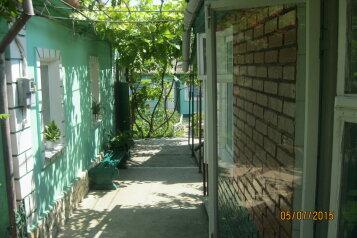 Отдельная комната, Суворовская улица, 13, Динамо, Феодосия - Фотография 4