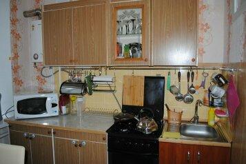 1-комн. квартира, 68 кв.м. на 3 человека, улица Пирогова, Керчь - Фотография 2