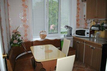 1-комн. квартира, 68 кв.м. на 3 человека, улица Пирогова, Керчь - Фотография 3