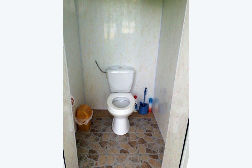 Четырехместный номер, Заречная улица, 7, Прасковеевка - Фотография 1