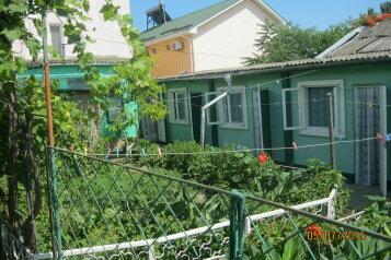 Отдельная комната, Суворовская улица, 13, Динамо, Феодосия - Фотография 1