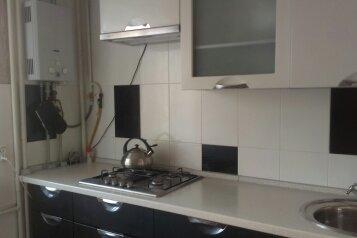 1-комн. квартира на 4 человека, улица Некрасова, 59, Евпатория - Фотография 1