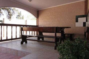 Коттедж с просторным двором. Мангал, место для отдыха. Тишина и уют. на 4 человека, 1 спальня, Западная улица, Алупка - Фотография 4