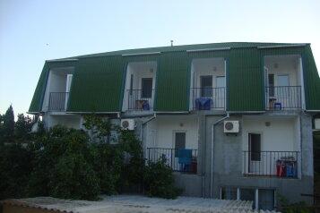 Гостевой дом, улица Карла Маркса, 12 на 7 номеров - Фотография 1