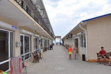 База отдыха, Симферопольская улица, 99А на 1 номер - Фотография 1