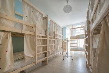 Hostel, улица Маросейка, 13с1 на 10 номеров - Фотография 1