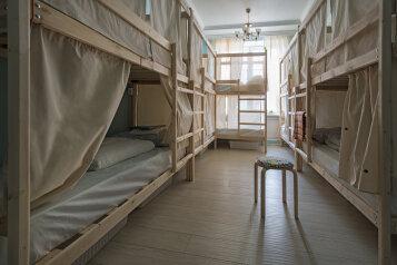Hostel, улица Маросейка, 13с1 на 10 номеров - Фотография 2