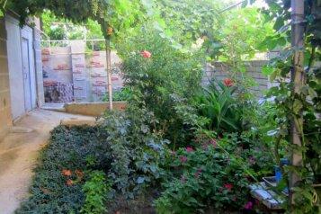Гостевой дом, Санаторный переулок на 3 номера - Фотография 4