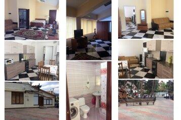 1-комн. квартира, 72 кв.м. на 6 человек, улица Грибоедова, Геленджик - Фотография 1