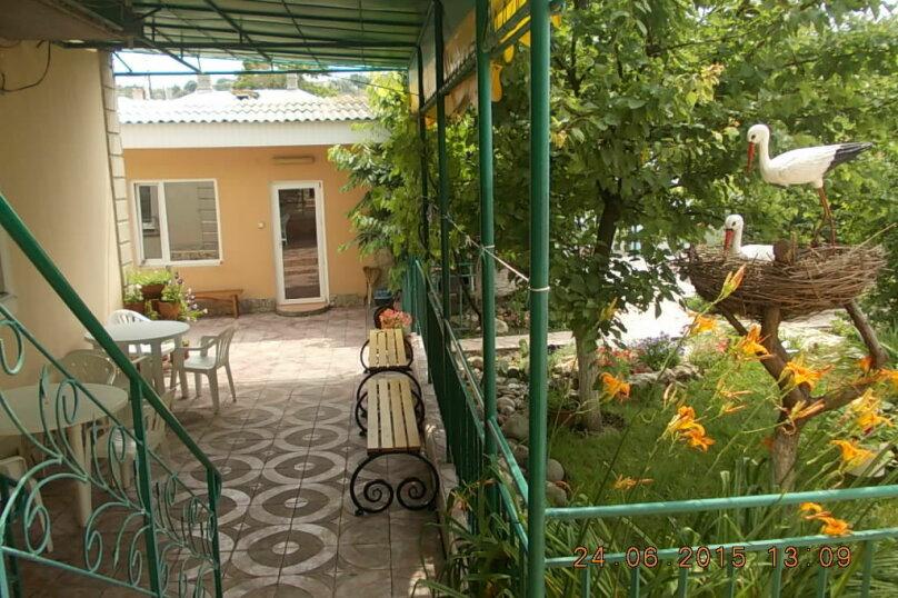1-комн. квартира, 30 кв.м. на 3 человека, улица Нахимова, 72, Феодосия - Фотография 11