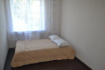 2-комн. квартира, 60 кв.м. на 6 человек, улица Мира, 48, Центральный район, Тольятти - Фотография 3