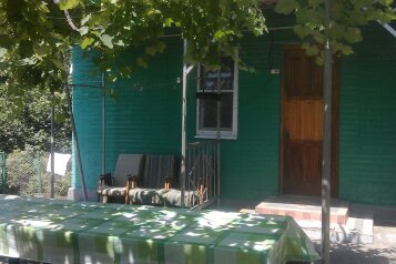 Домики для семейного отдыха на 8 человек, 1 спальня, Горная, 10, село Пляхо , Новомихайловский - Фотография 1
