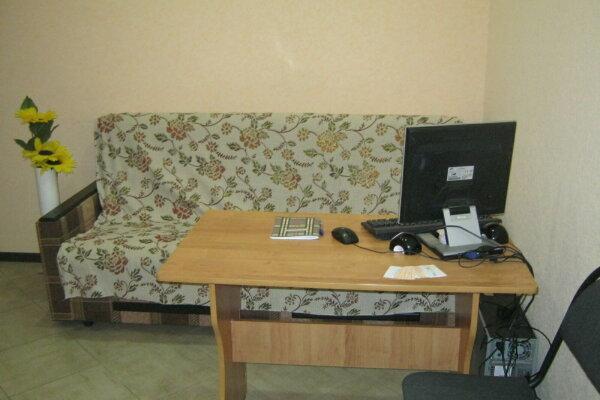 Общежитие квартирное, Ленина, 56 на 3 номера - Фотография 1