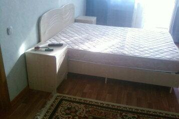 1-комн. квартира, 38 кв.м. на 4 человека, проспект Победы, Курск - Фотография 1
