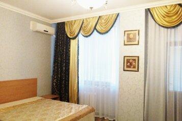 1-комн. квартира, 60 кв.м. на 2 человека, Комсомольская улица, 4, Центральный округ, Краснодар - Фотография 1
