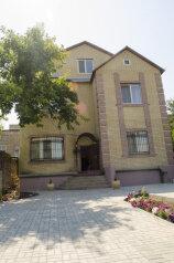 Гостевой  дом, улица Гоголя на 7 номеров - Фотография 1