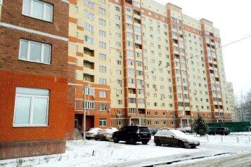 1-комн. квартира, 45 кв.м. на 4 человека, микрорайон Серебрянка, Пушкино - Фотография 2