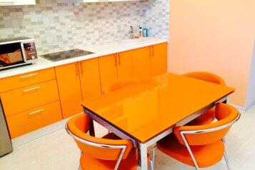 1-комн. квартира, 45 кв.м. на 4 человека, микрорайон Серебрянка, Пушкино - Фотография 4
