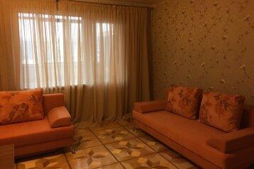 3-комн. квартира, 80 кв.м. на 10 человек, Восточная улица, 19, Октябрьский район, Екатеринбург - Фотография 4