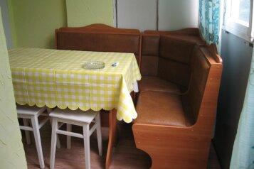3-комн. квартира, 70 кв.м. на 6 человек, улица Нахимова, 14, поселок Орджоникидзе, Феодосия - Фотография 3
