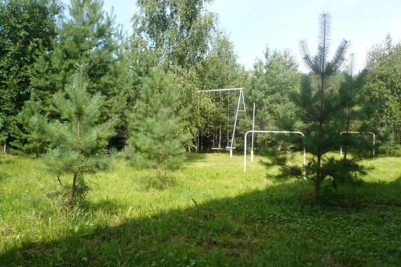 Коттедж, 420 кв.м. на 20 человек, 6 спален, Прудная, 40, Троицк Московская область - Фотография 4