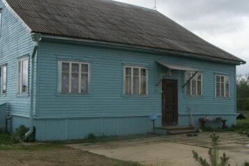 Дом коттэдж, 250 кв.м. на 15 человек, 7 спален, своя, 1, Борисоглебский - Фотография 1