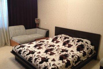 1-комн. квартира на 5 человек, Мордовская улица, 4, Ленинский район, Саранск - Фотография 2