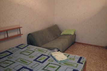 2-комн. квартира на 5 человек, Пролетарская улица, 85, Саранск - Фотография 3