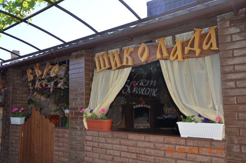 """Гостевой дом """"Гостиный дворик"""", улица Шмидта, 27 на 8 комнат - Фотография 33"""