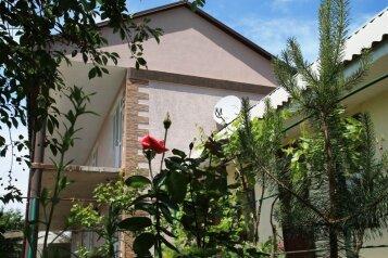 Гостевой дом, Садовая улица, 15 на 10 комнат - Фотография 1