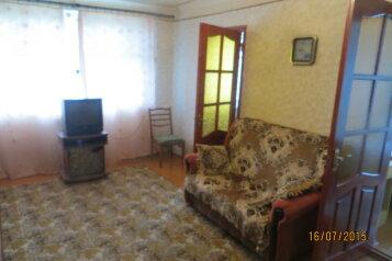 3-комн. квартира, 50 кв.м. на 4 человека, улица Истрашкина, Уютное, Судак - Фотография 1