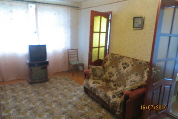 3-комн. квартира, 50 кв.м. на 4 человека, улица Истрашкина, Уютное, Судак - Фотография 3