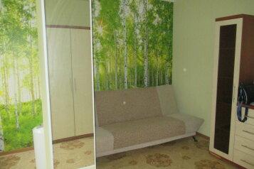 1-комн. квартира, 39 кв.м. на 5 человек, Виноградная улица, 224/3, Сочи - Фотография 2