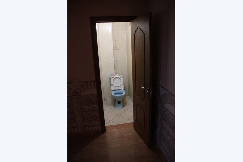 3-комн. квартира, 115 кв.м. на 7 человек, Обская улица, 5, Уфа - Фотография 3