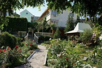 Мини-гостиница, Речная, 74 на 10 номеров - Фотография 3