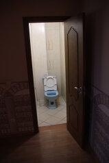 3-комн. квартира, 115 кв.м. на 7 человек, Обская улица, Уфа - Фотография 3