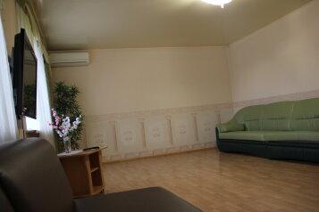 3-комн. квартира, 115 кв.м. на 7 человек, Обская улица, Уфа - Фотография 4