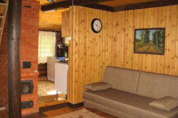 Валдай, дом на оз.Нерцы, 50 кв.м. на 6 человек, 2 спальни, Нерцы, 1, Валдай - Фотография 2