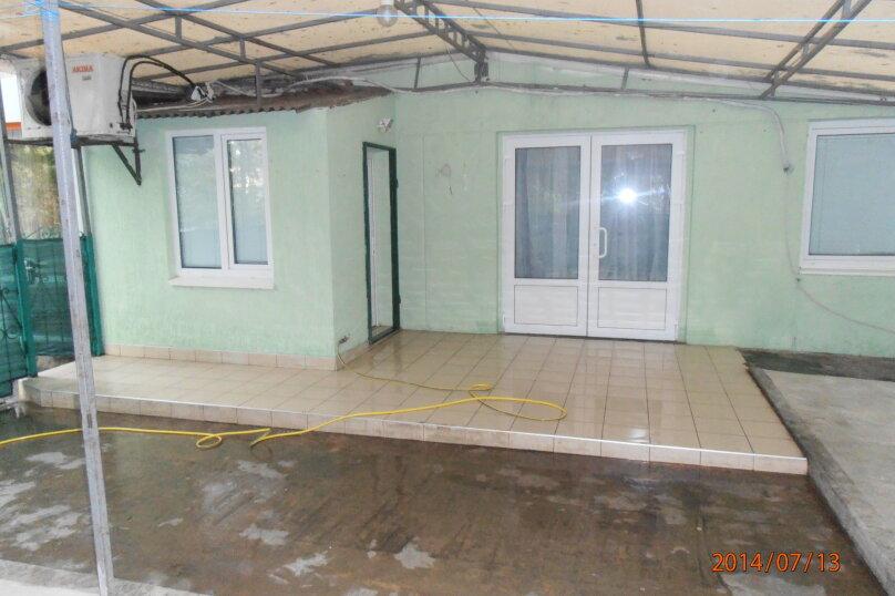 2-комн. квартира, 48 кв.м. на 5 человек, улица Ленина, 45, Алушта - Фотография 5