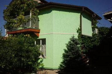 Дом под ключ, 60 кв.м. на 6 человек, 2 спальни, 1-й Профсоюзный проезд, 5, Феодосия - Фотография 1