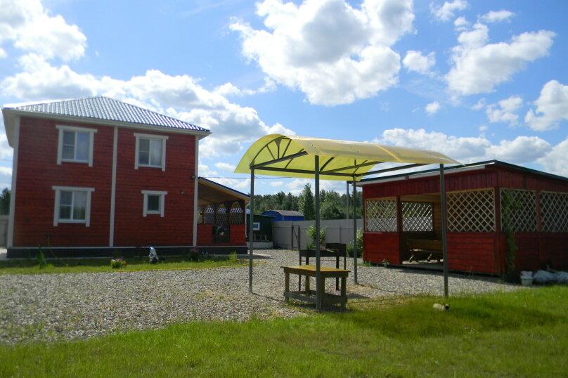 Коттедж, 144 кв.м. на 12 человек, 5 спален, деревня Бреховская, 1, Ярославль - Фотография 1