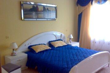 1-комн. квартира, 40 кв.м. на 3 человека, улица Ленина, 53, Центральный округ, Хабаровск - Фотография 1