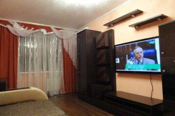 1-комн. квартира, 39 кв.м. на 3 человека, улица Пушкина, 14, Центральный округ, Хабаровск - Фотография 1