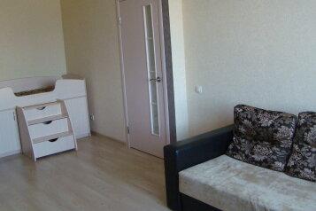 1-комн. квартира, 45 кв.м. на 4 человека, Крымская улица, Центр, Анапа - Фотография 2