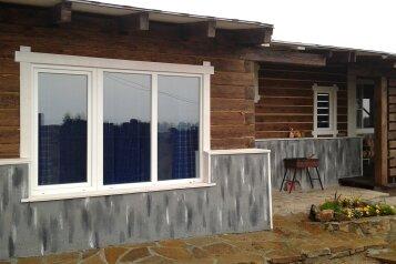 Домик-студия для двоих на озере Таватуй, 30 кв.м. на 2 человека, 40 лет Октября, Таватуй - Фотография 1