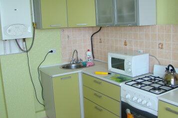 1-комн. квартира, 45 кв.м. на 4 человека, Крымская улица, Центр, Анапа - Фотография 3